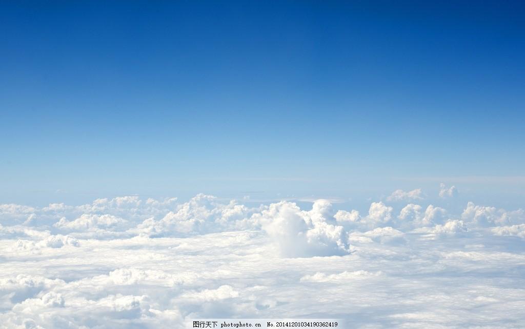 天空云彩 云朵 航拍 风景 自然风光 摄影