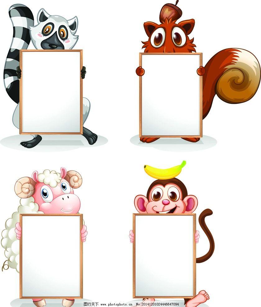 动物广告牌图片图片