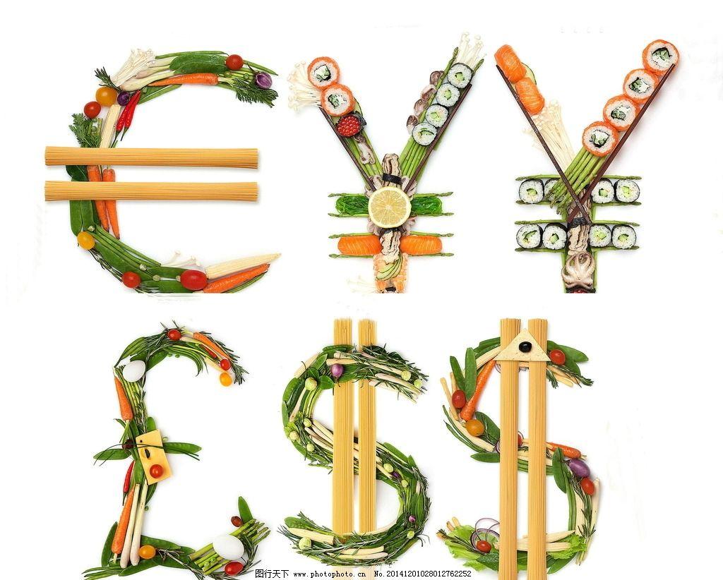 拼贴画 儿童画 手工作品 货币符号 粘贴画 儿童作品 制作 图片大全