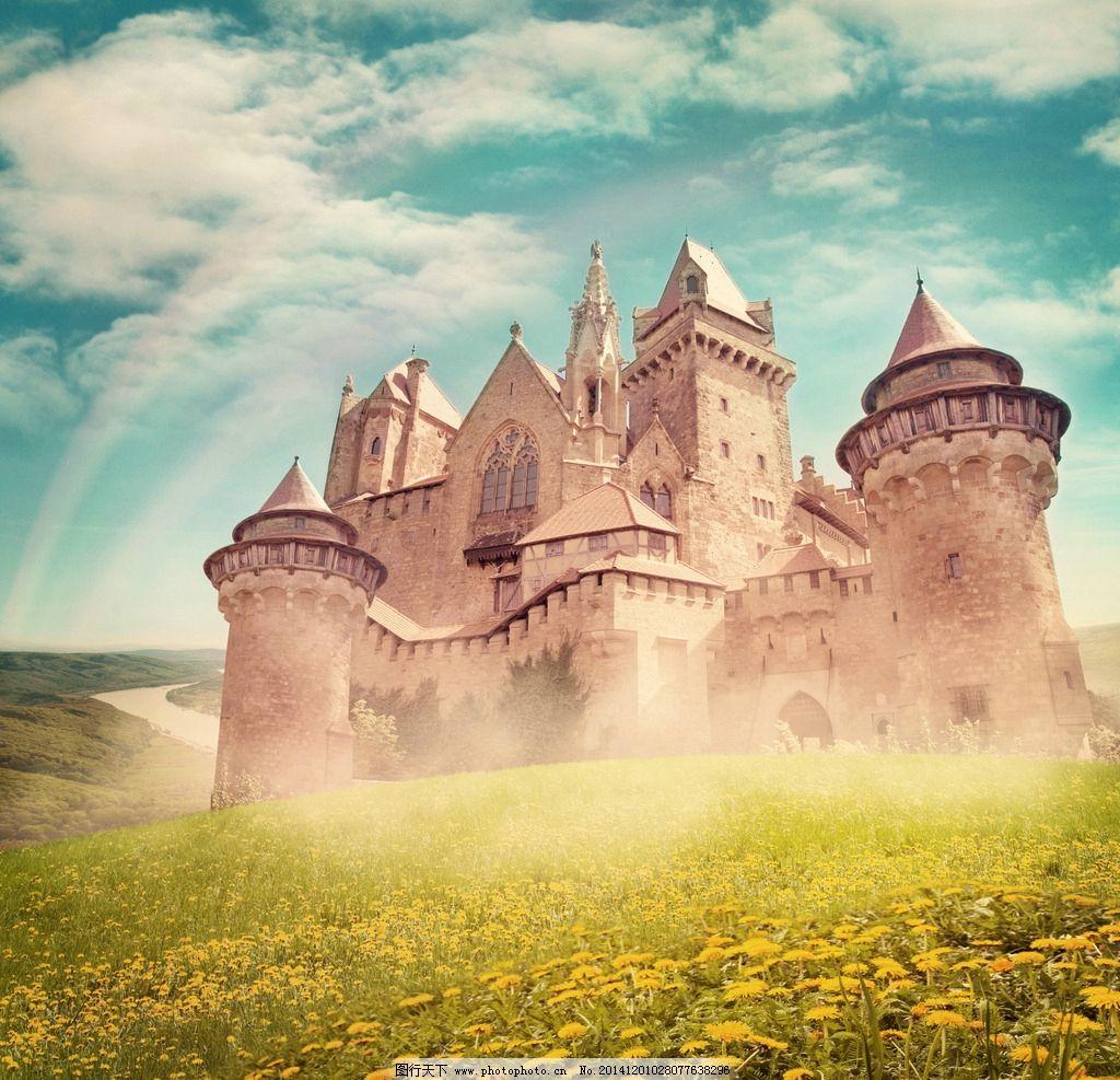 欧式城堡 欧洲城堡 城堡酒店 城堡 古堡 私人会所 罗马城堡 城堡建筑