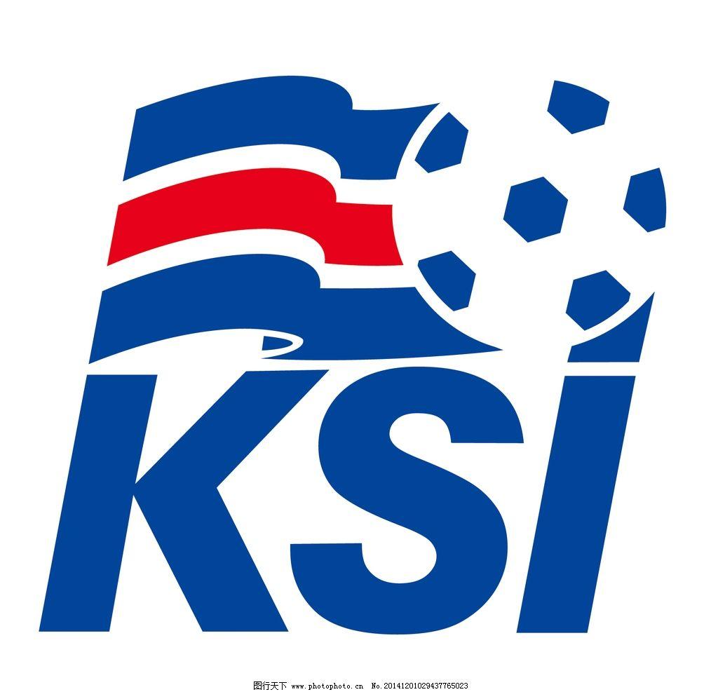 冰岛国家队标志图片