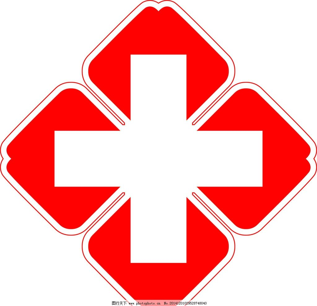 医院简笔画-十字架,十字架