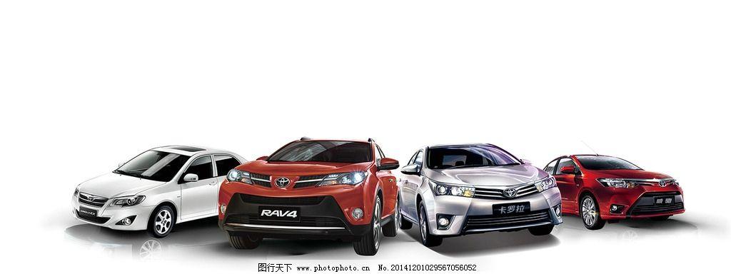 丰田最新款车型图图片