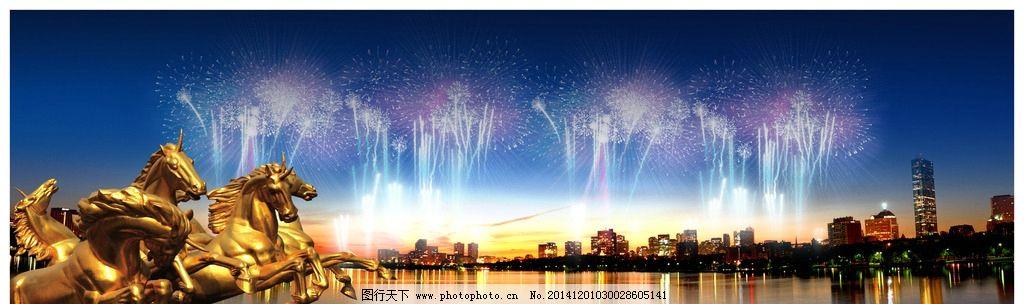 精美烟花 城市夜景 音乐喷泉 金马 烟花城市 湖水倒映 海报设计