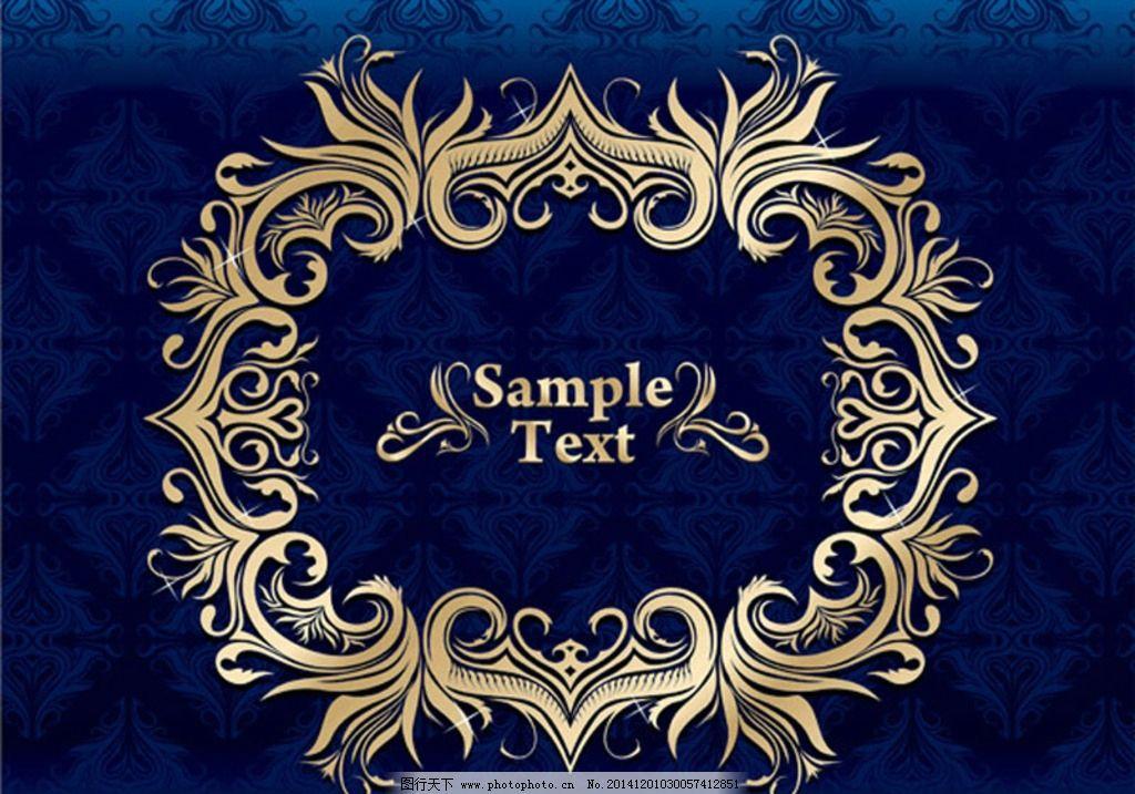蓝色系欧式花纹素材图片
