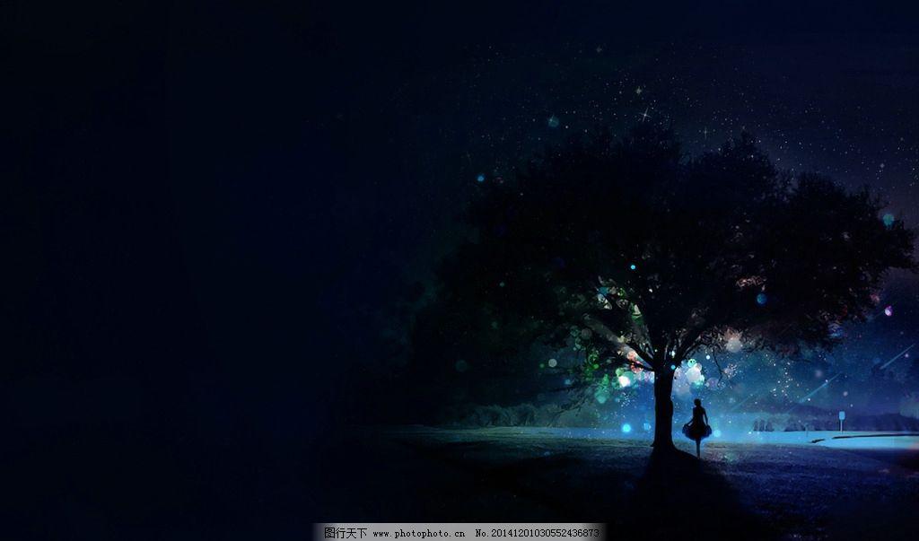 夜色唯美 路灯 意境 静谧 动漫动画 风景漫画