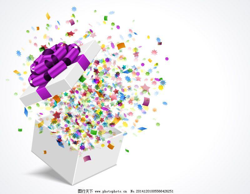 彩色碎纸片与礼盒矢量素材