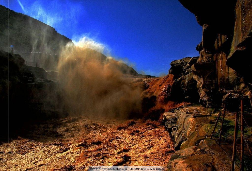 黄河壶口瀑布图片