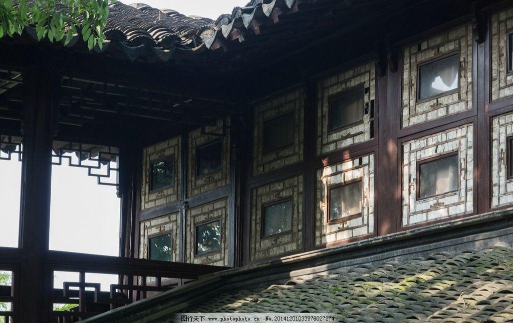 古典建筑 中国古建 木结构建筑 窗棂 窗户 木门窗 南方私家园林 园林