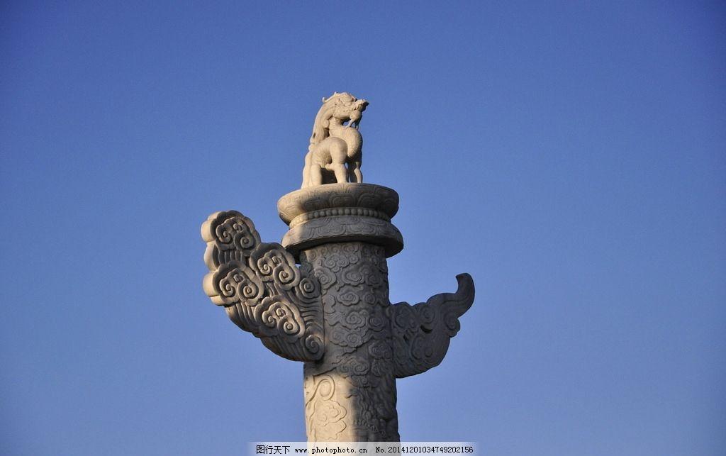 华表 北京 柱子 雕刻 古建 雕塑 摄影 自然景观 建筑景观 300dpi jpg