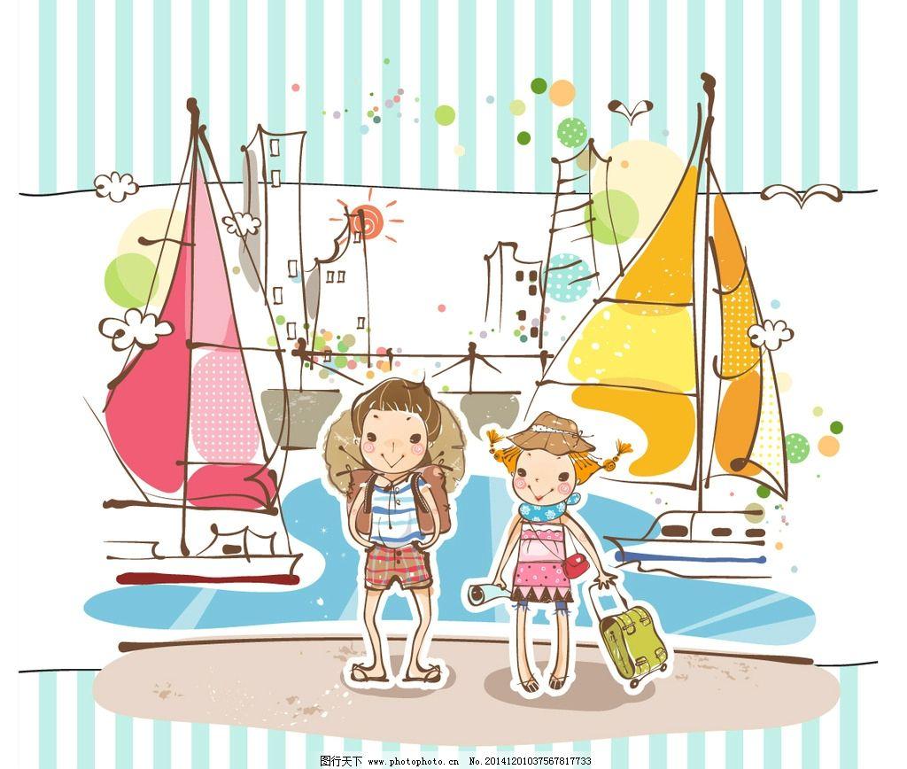 儿童 女孩 男孩 小伙伴 卡通人物 情侣 图案设计 卡通 卡通封面 本本