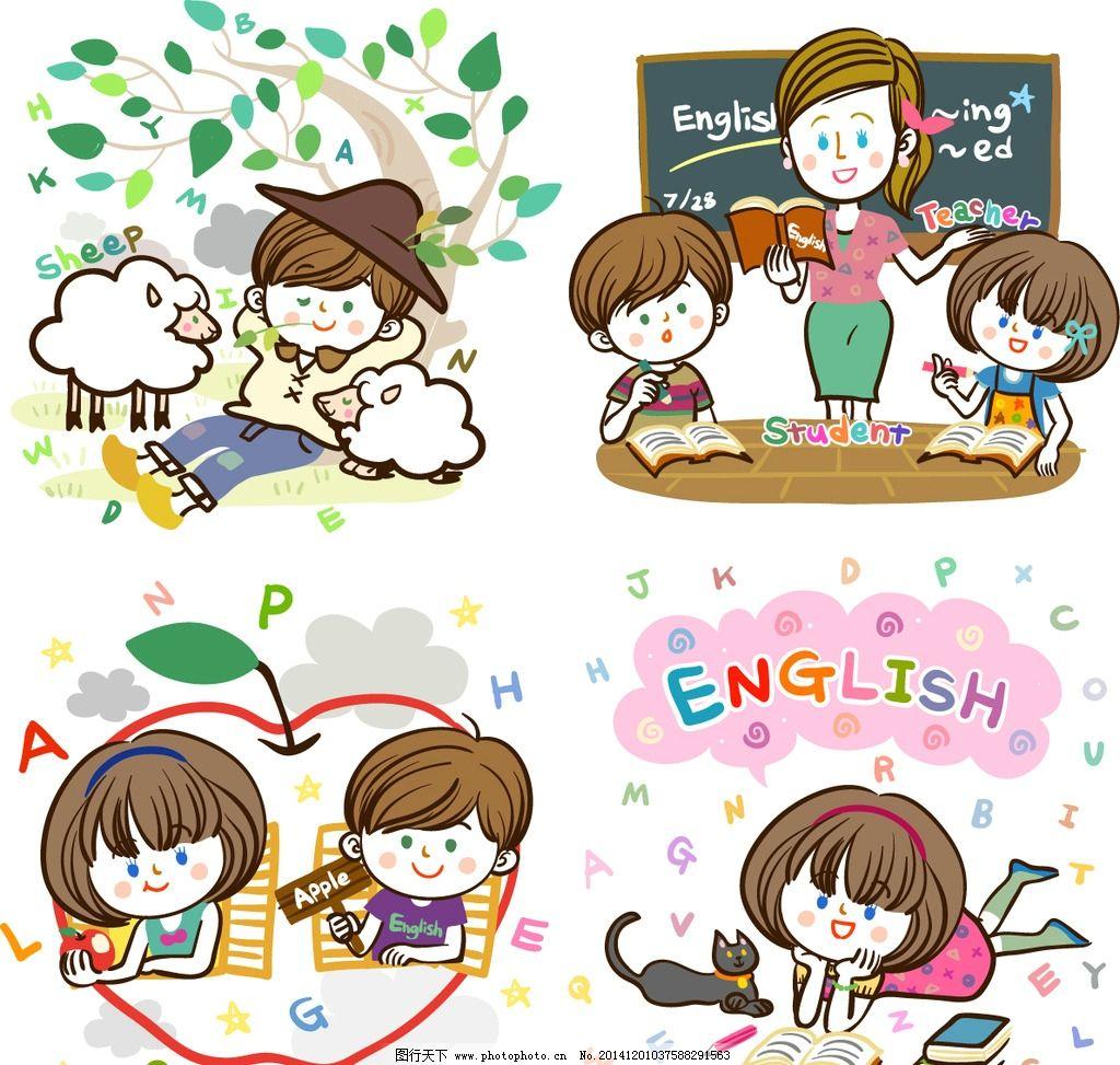 儿童插画 女孩 男孩 小伙伴 卡通人物 卡通头像 图案设计 卡通封面