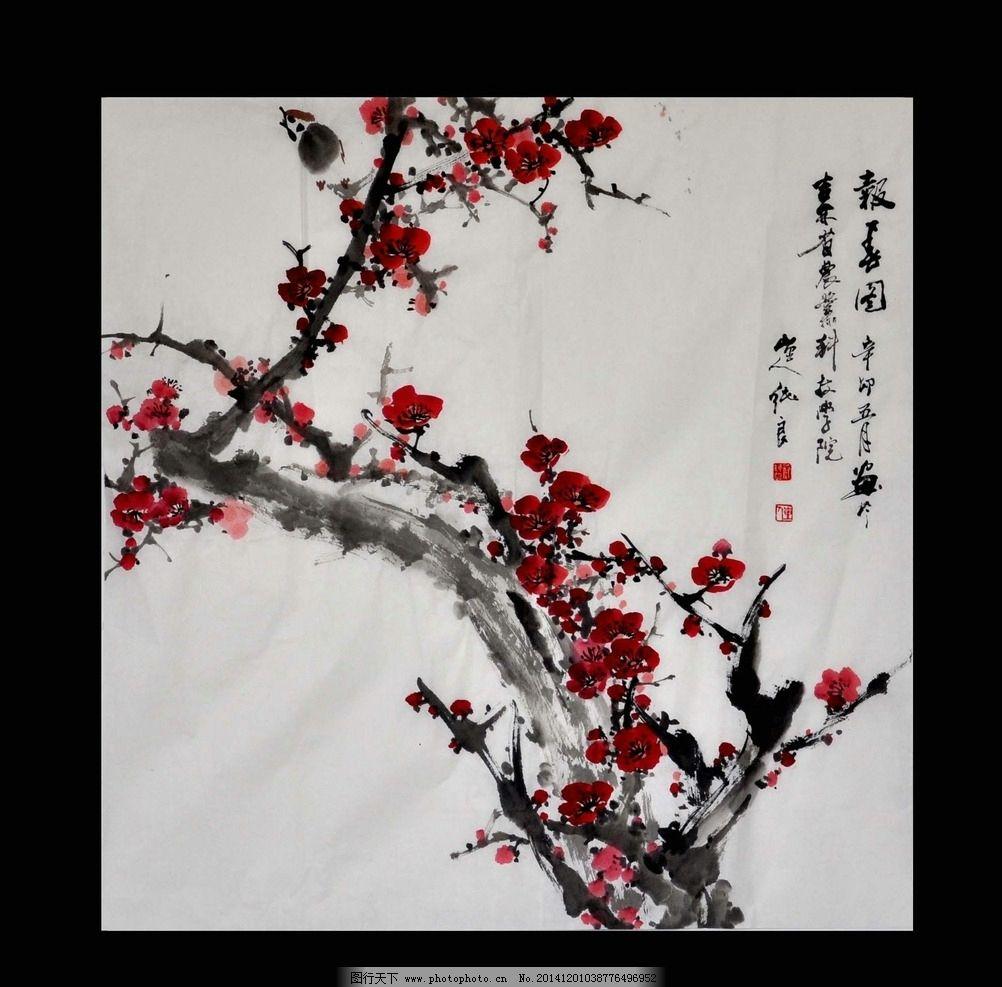 梅花 字画 水墨画 文化 传统 摄影 美术绘画