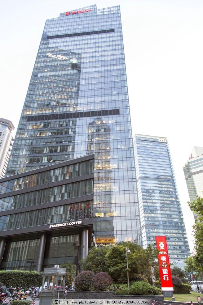东亚银行实_东亚银行大厦图片
