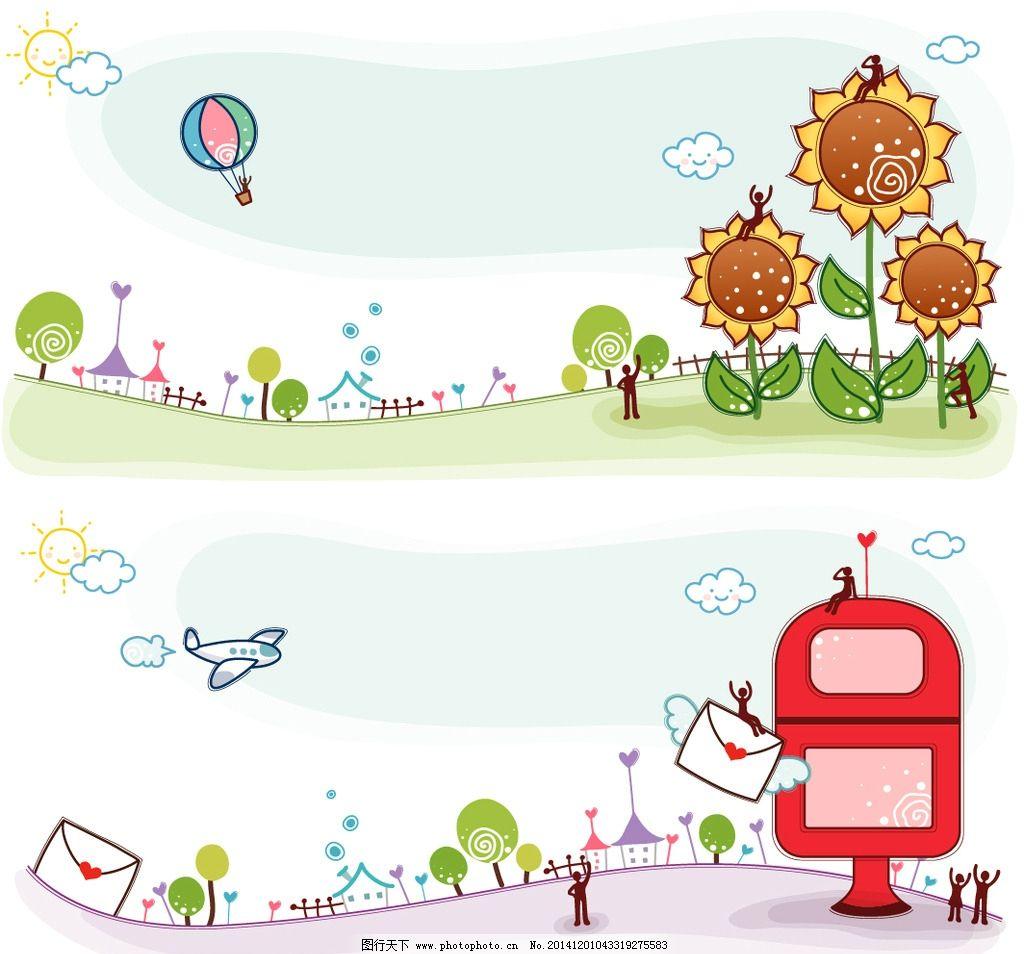 卡通封面 本本封面 图案 卡通设计 广告设计 卡通插画 可爱手绘 手绘