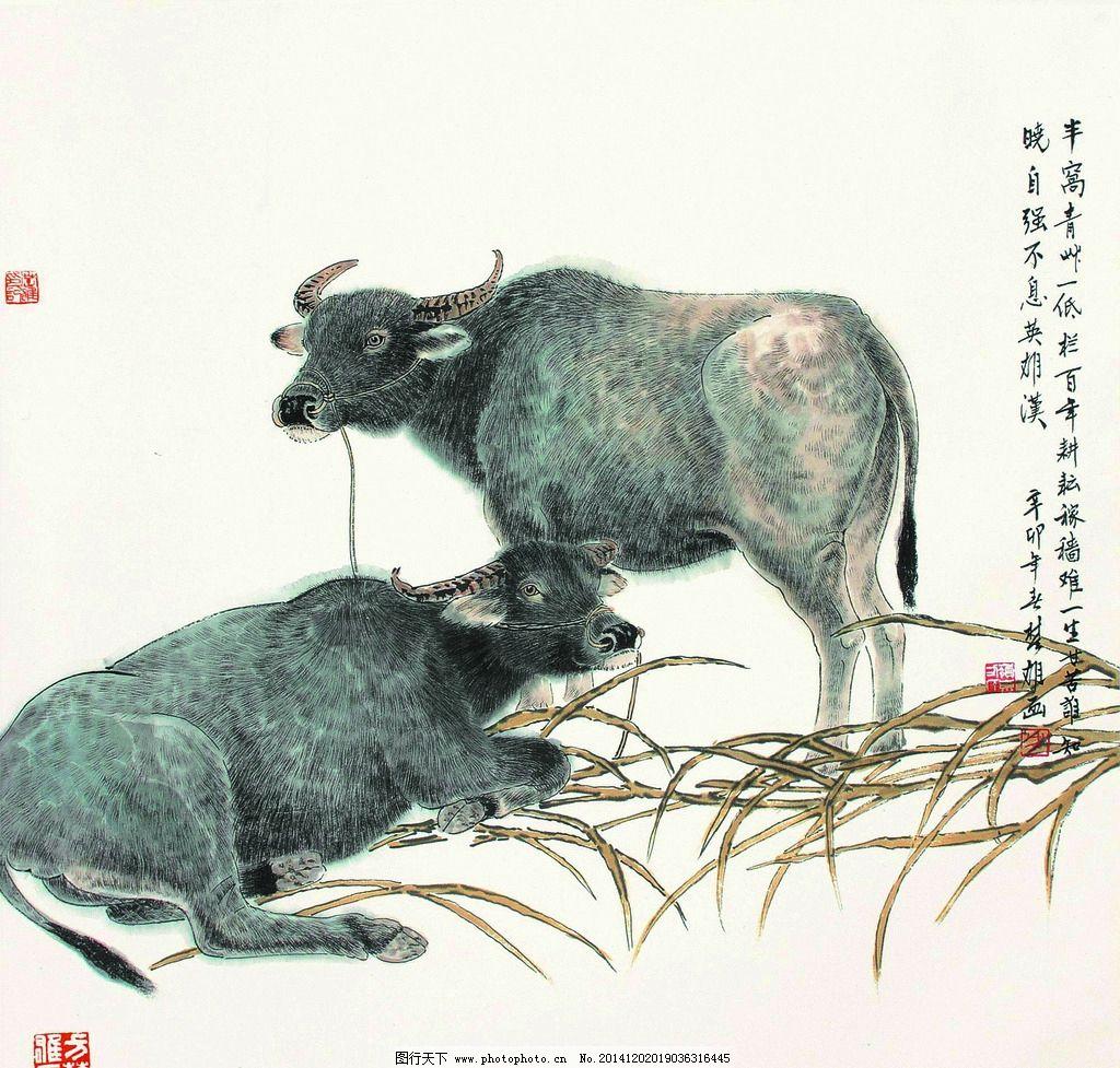 美术 中国画 动物画 水牛 草料 国画牛  设计 文化艺术 绘画书法 72