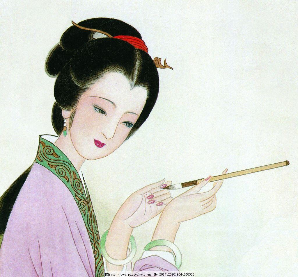仕女肖像 美术 中国画 人物画 女人 古代仕女
