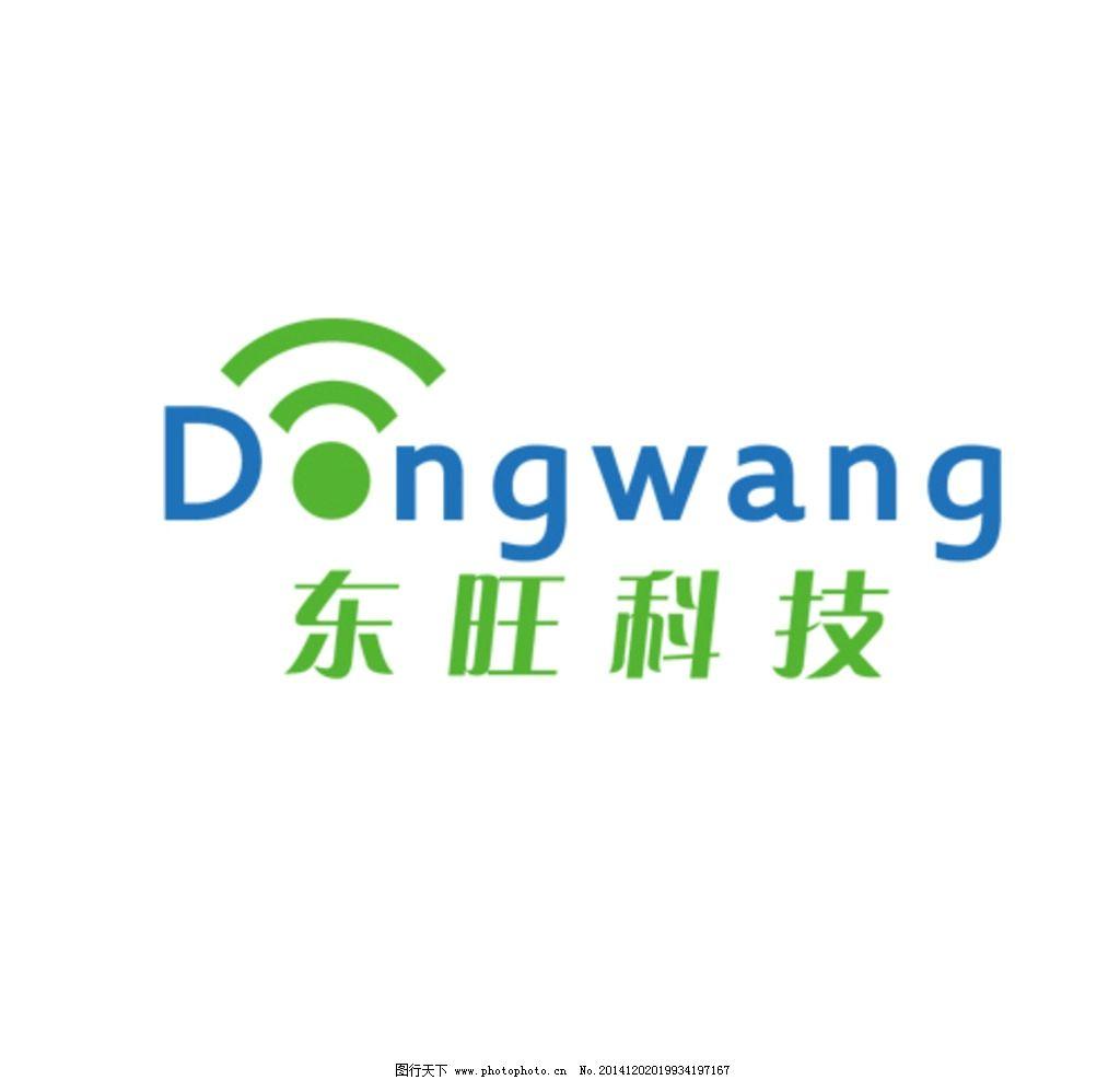 网络 科技 简约 蓝色 绿色 传播 公司      标志 wifi 精美 设计 标志