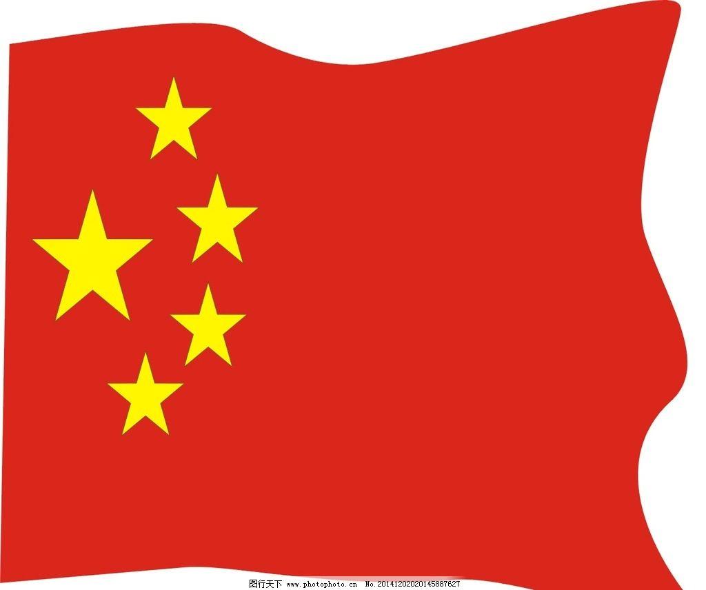 五星红旗上的五个星个代表什么意思啊高清图片