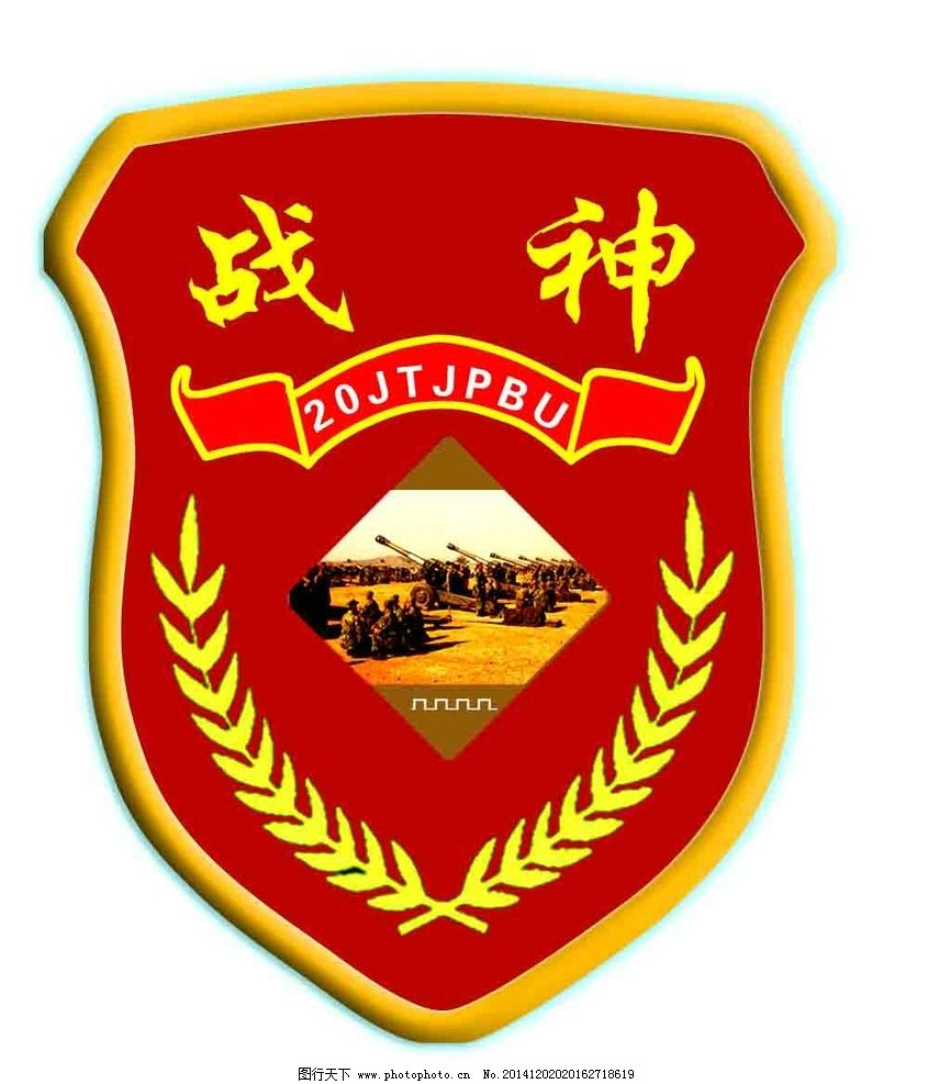 中国人民解放军98211