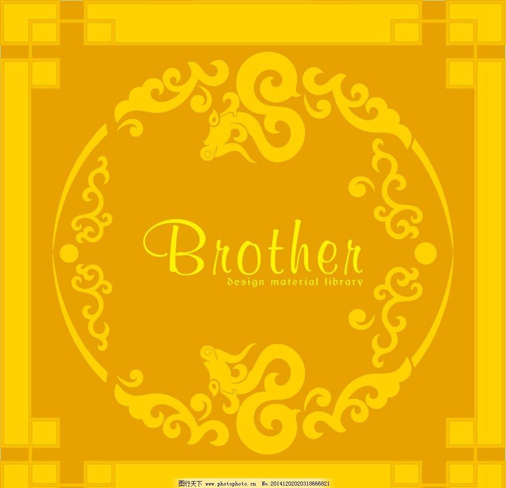 金黄色美丽花边图片,欧式花纹 欧式古典背景 欧式时尚