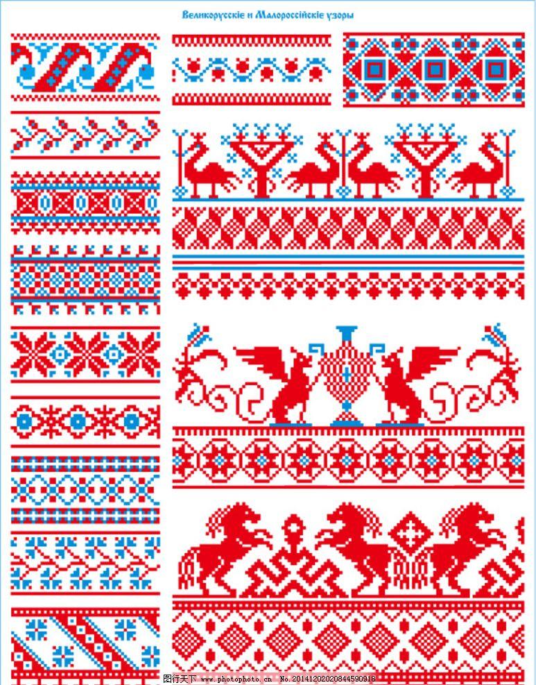 民族 印花 面料 图案 民族设计 几何 面料印花 民族风图案 设计 底纹图片