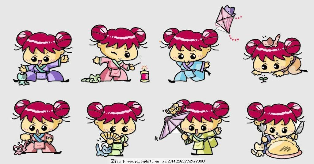 卡通小孩 小孩子 丫头 武术 散打 防风筝 伞 防鞭炮 幼儿 手绘