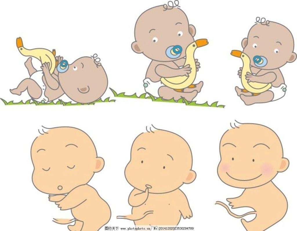 卡通婴儿 小孩子 幼儿 手绘 矢量人物 娃娃 矢量婴儿 矢量小孩