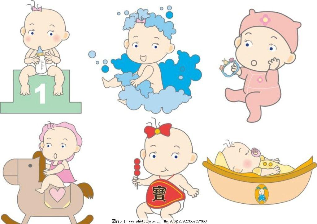 卡通人简笔画-天线宝宝游戏书 迪西能戴帽子吗