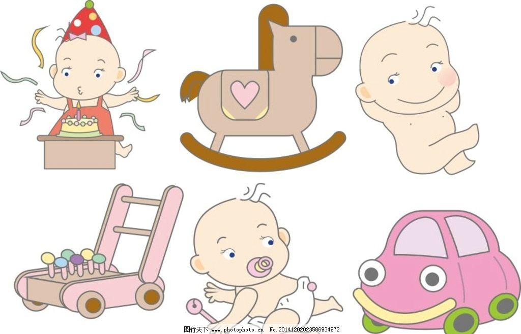 宝宝笑的卡通手绘