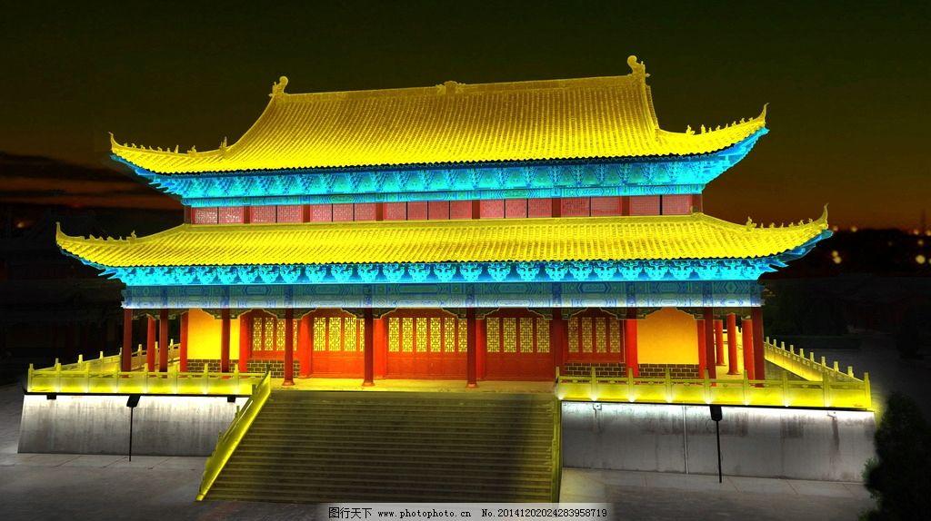 古建 亮化 庙宇 暖黄 宁县 亮化 设计 自然景观 建筑园林 350dpi psd