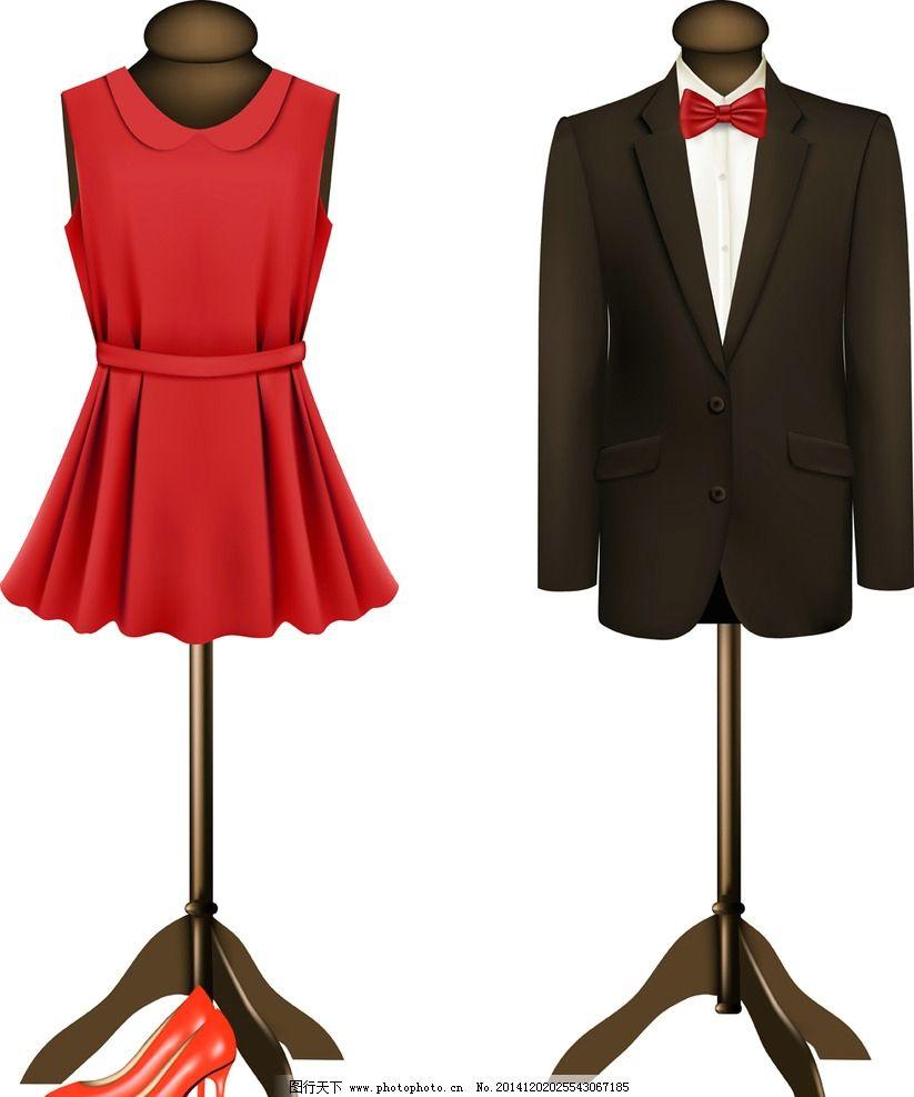 西服 高档 服饰 衬衫 领带 手绘 裙子 高跟鞋 男士服装 矢量