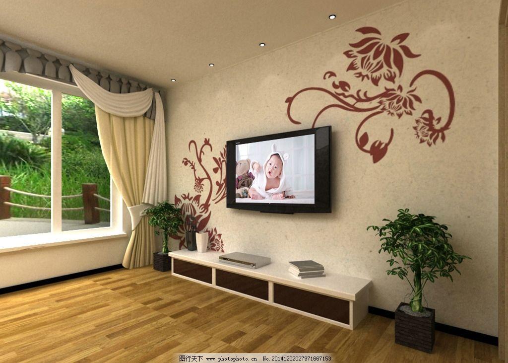 室内装潢 室内效果图 硅藻泥 硅藻泥效果图 硅藻泥背景墙 硅藻泥图片