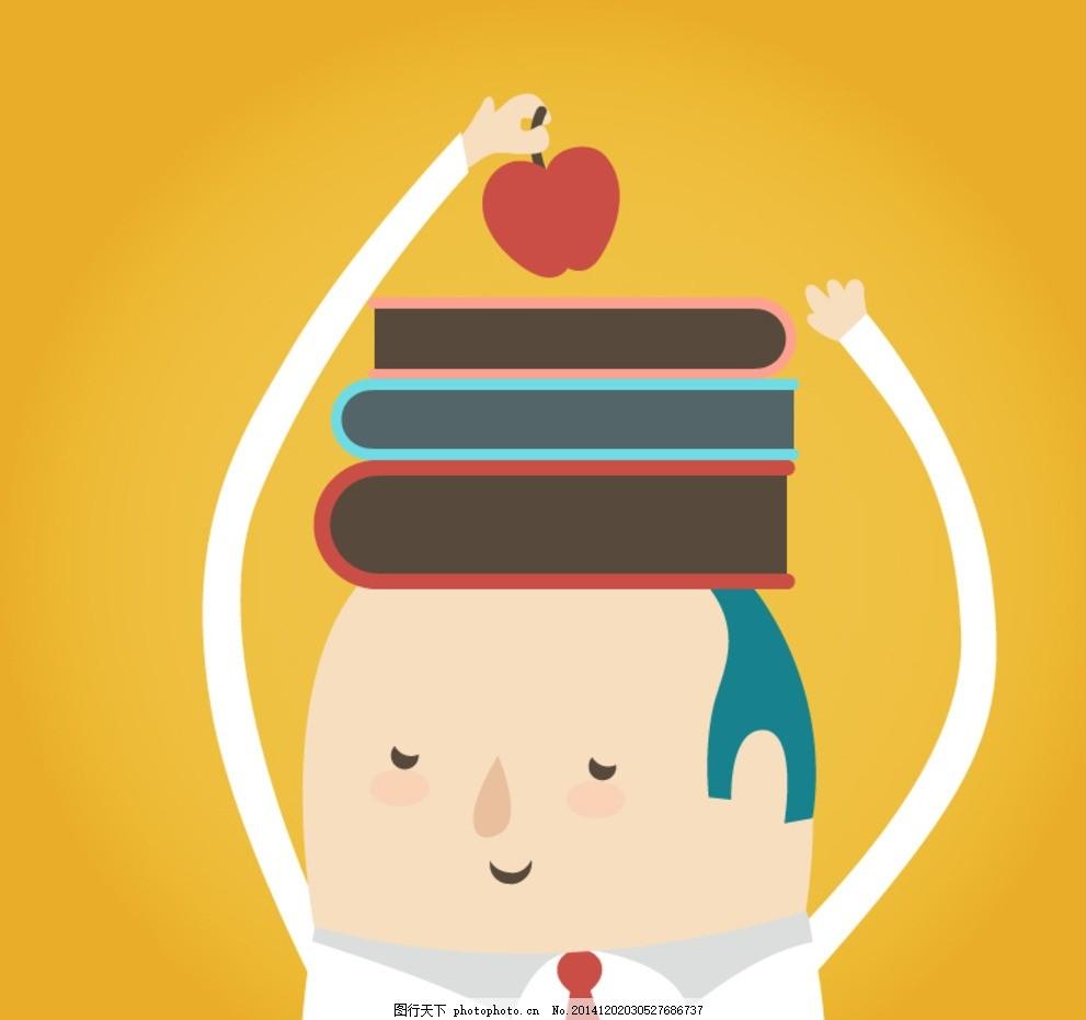 卡通男教师 卡通老师 老师卡通形象 书本苹果 教师男子 卡通男人