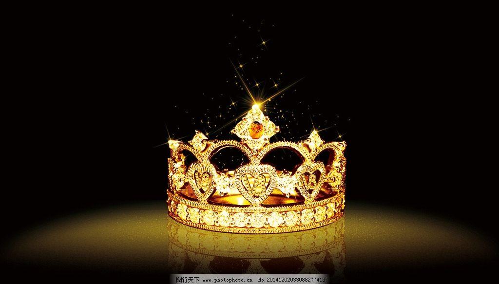 欧式皇冠图片大全