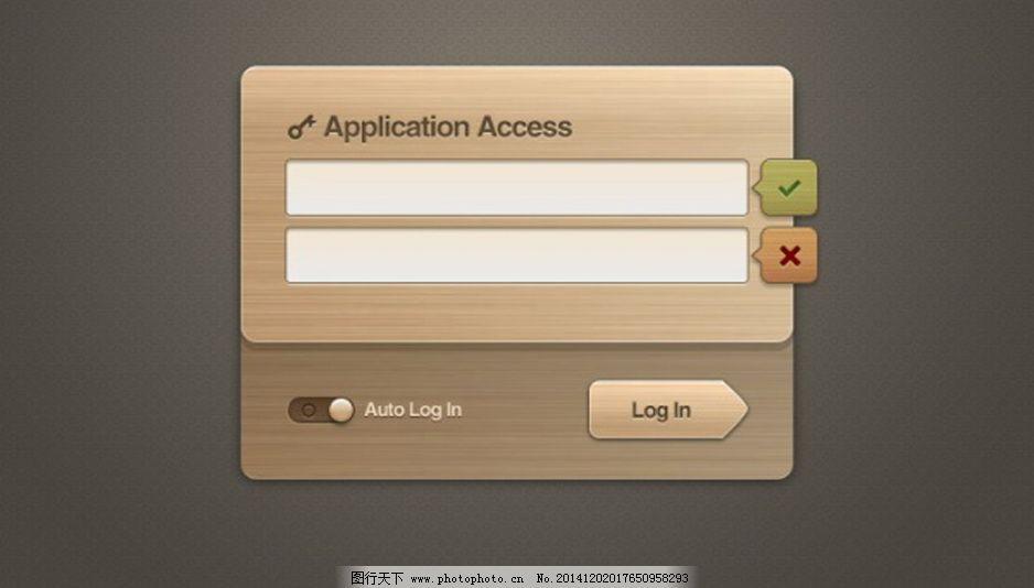 创意 对话框 木制 手机 手机 创意 木制 对话框 手机app素材 其他app