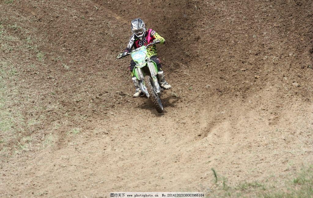 摩托车越野图片