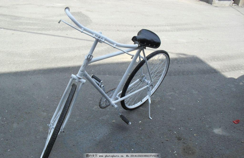 自行车 车子 白色自行车 老式自行车 单车 道路交通 摄影 现代科技 交