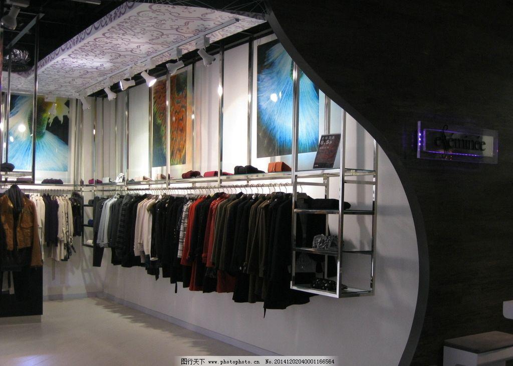 服装店图片