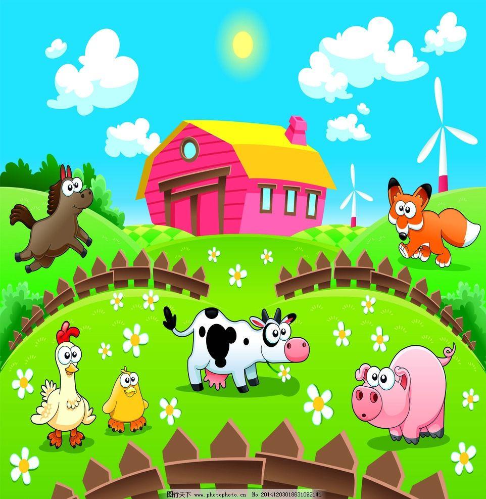 奶牛壁画 装饰画 插画 插画专辑 设计 生物世界 野生动物 家禽 小房子