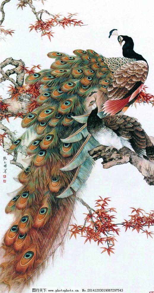美术 中国画 工笔画 花鸟 孔雀 树木 红叶 设计 文化艺术 绘画书法 7