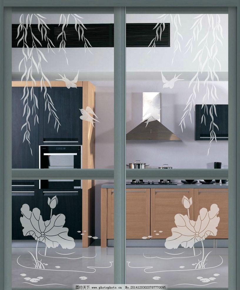 玉砂 推拉门 客厅隔断 厨房隔断 玻璃移门 移门        大推拉门 燕子
