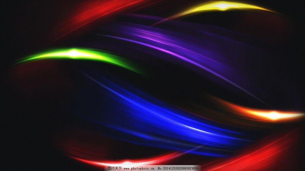 彩色发光线条背景图免费下载 背景图 彩色 橙色 发光 光线 黑底 红色