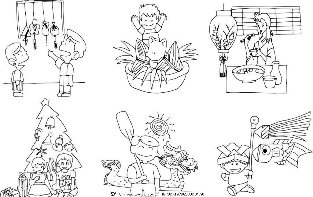 手绘卡通画图片,漫画 圣诞 日本女孩 摆件 龙 划船-图