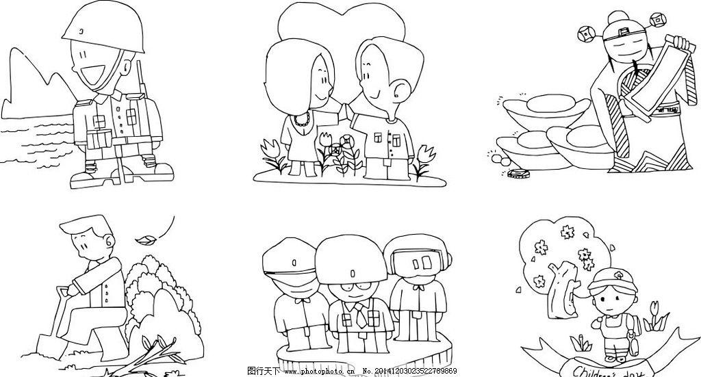 动漫人物 绘画书法 手绘 手绘图 卡通手绘图 铅笔画 黑白画 设计 儿童