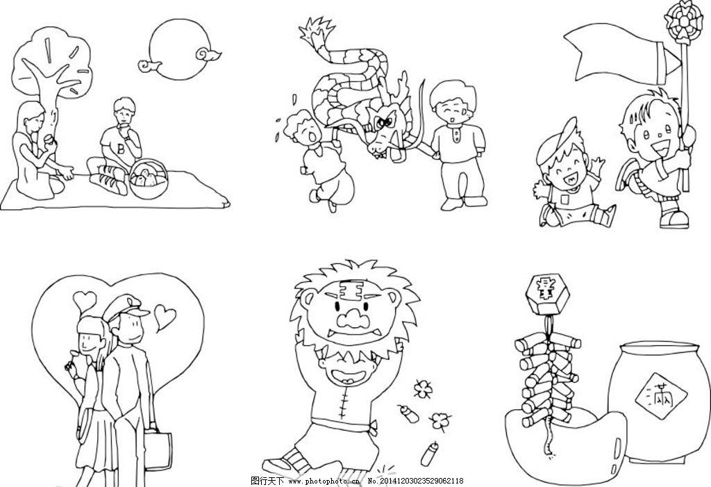 爆竹复杂手绘图片