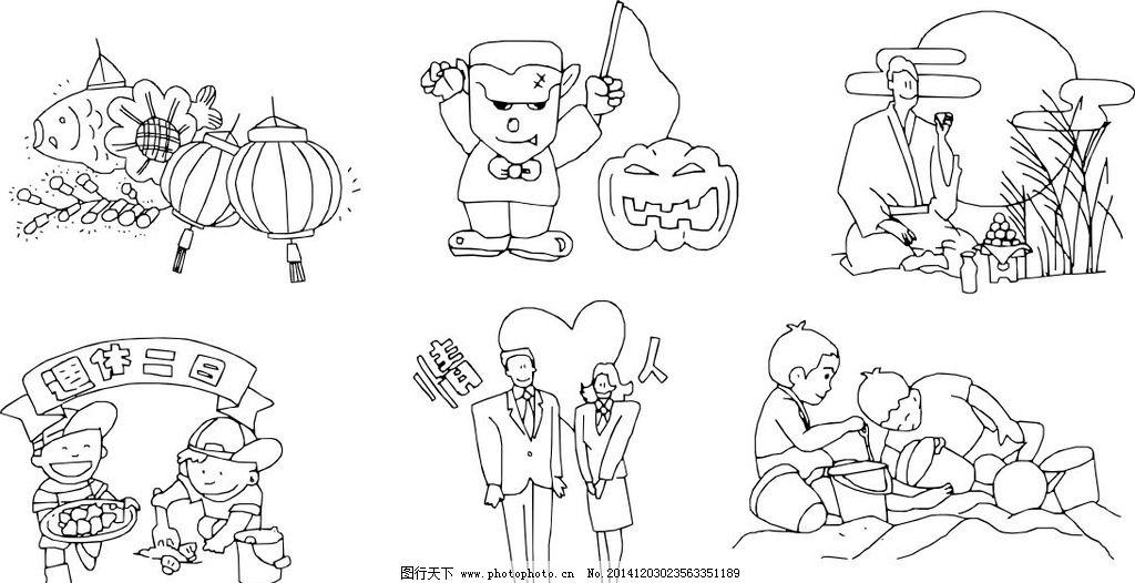 素描 速写 线条画 动漫人物 绘画书法 手绘 手绘图 卡通手绘图 铅笔画