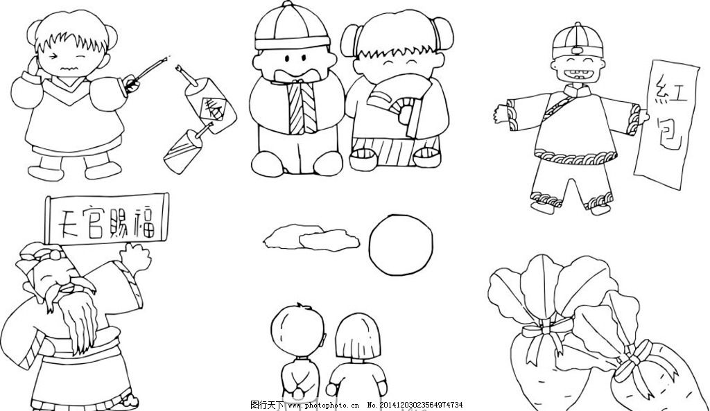 线条画 动漫人物 绘画书法 手绘 手绘图 小女孩 萝卜 背影 财神 红包