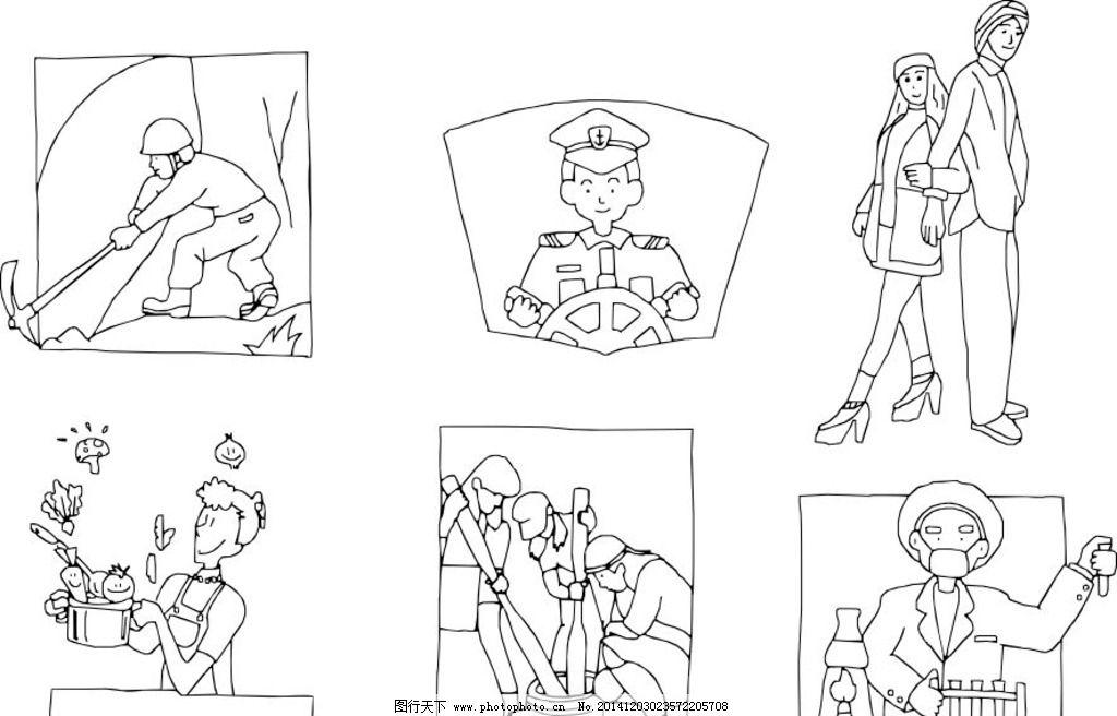 手绘卡通画图片