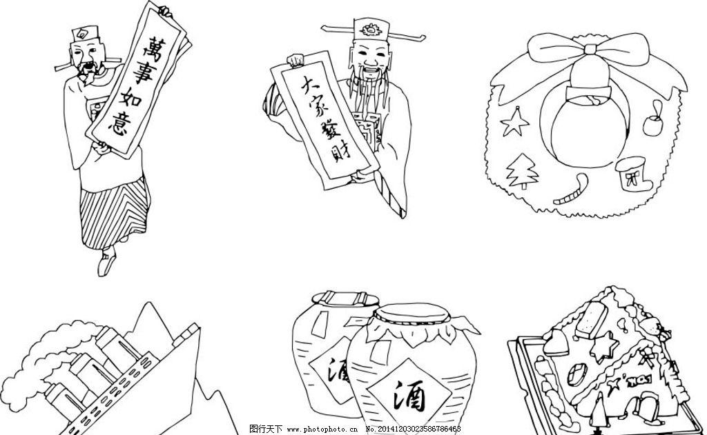模型 漫画 素描 速写 线条画 动漫人物 绘画书法 手绘 手绘图 卡通